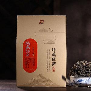 拼格凤藏功夫红茶100g