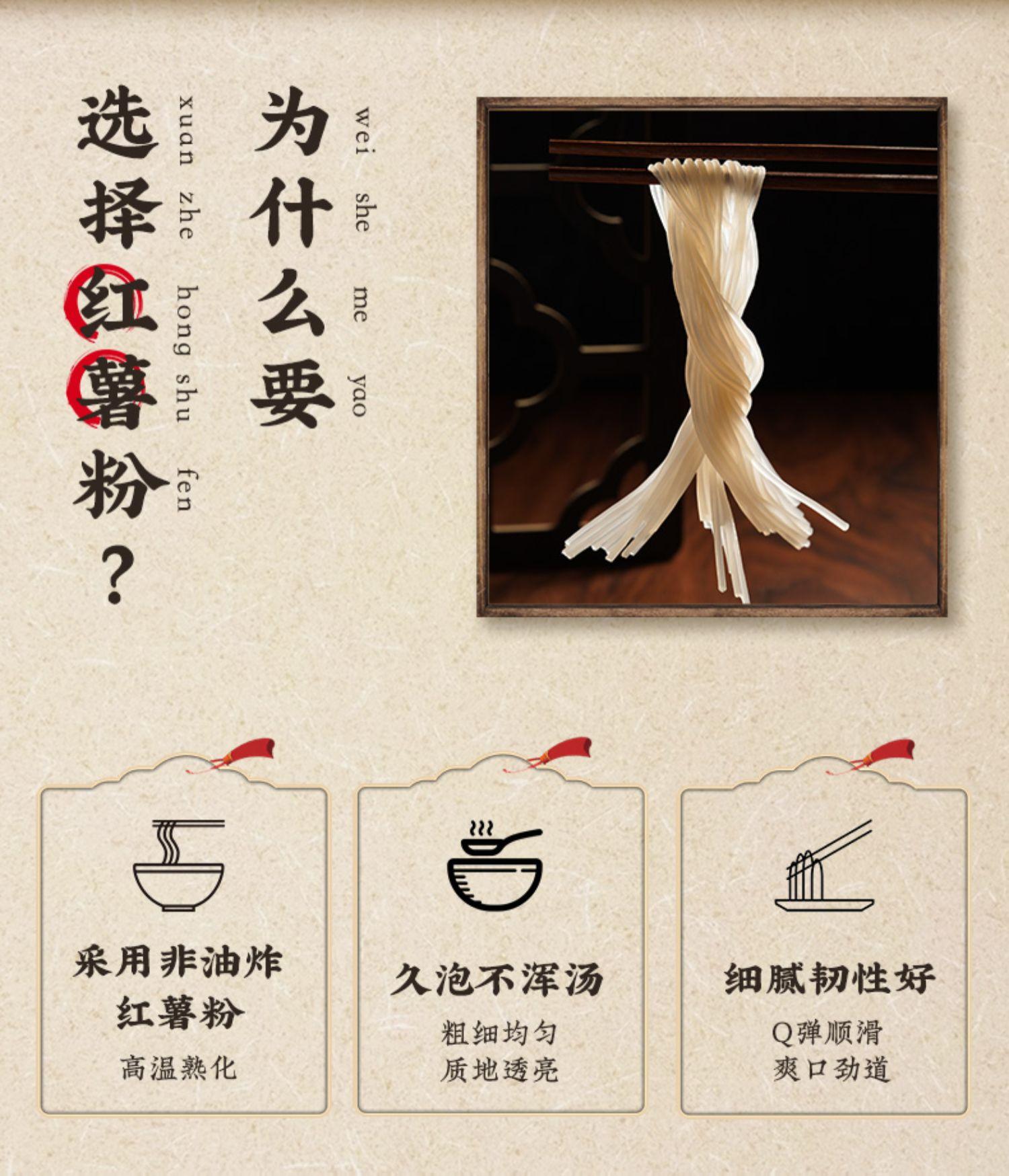 【锅圈食汇】岳云鹏代言酸辣粉3桶