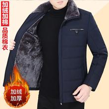 男士冬季加绒外套棉衣中老年人爸爸装棉袄