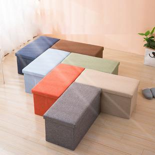 收纳凳子长方形储物凳可坐人沙发换鞋凳家用椅子正方形收纳箱神32