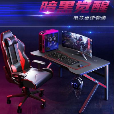 Internet cafe table ...