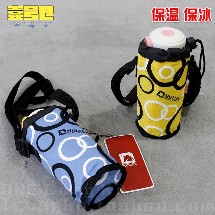 Один склад не надо сопротивление чайник теплоизоляции мешок диагональ плечо интенсивный чайник мешок льда бутылочка для кормления холодный тибет теплоизоляции мешок стаканы набор