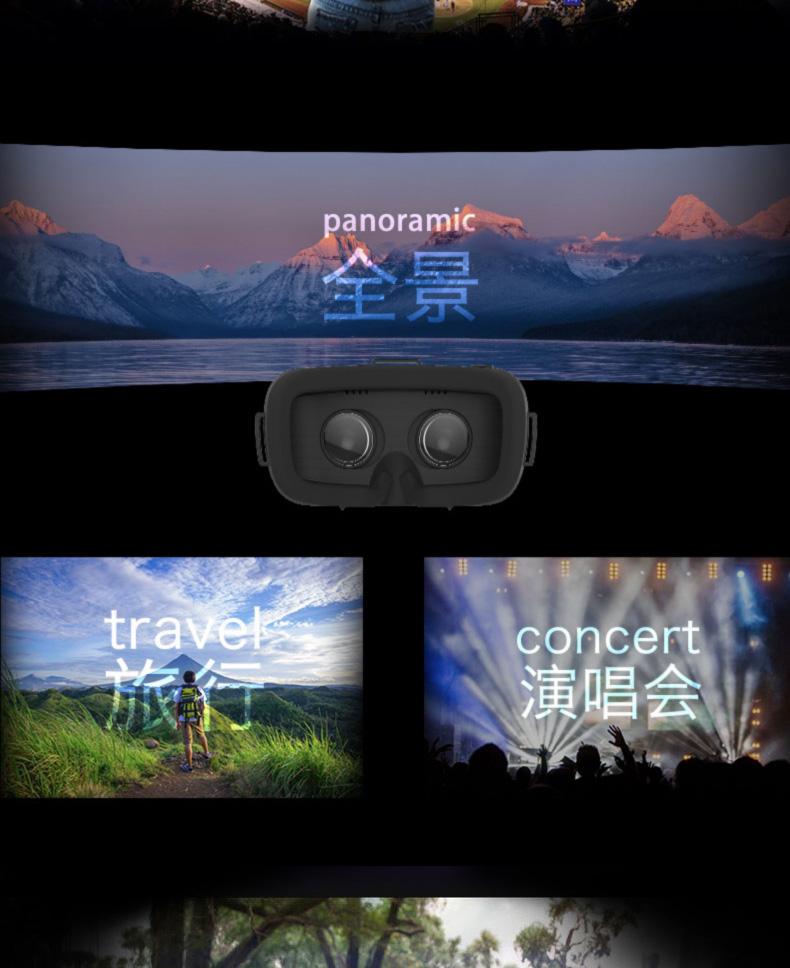 爱奇艺 小阅悦S 手机专用VR眼镜