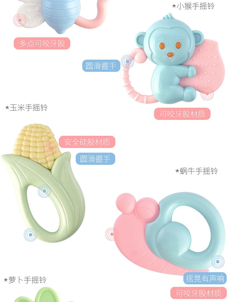 牙膠產品單個介紹詳情_02.jpg