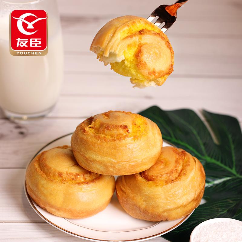 【拍2件】友臣椰蓉面包营养早餐整箱