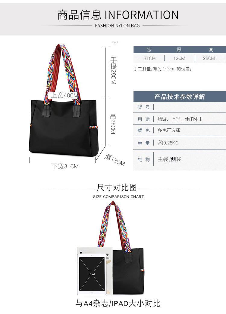 中國代購 中國批發-ibuy99 新款2020女包包妈咪尼龙包单肩防水牛津布手提包大容量帆布托特包
