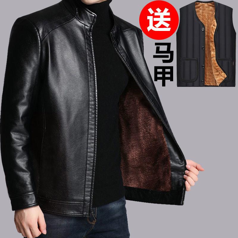 皮衣男 外套加ω厚皮衣爸爸装皮夹克大码皮衣优质皮衣夹克爆皮包退