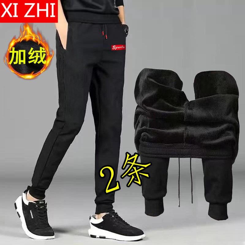 2条男士休闲长裤运动裤小脚裤束脚裤男裤