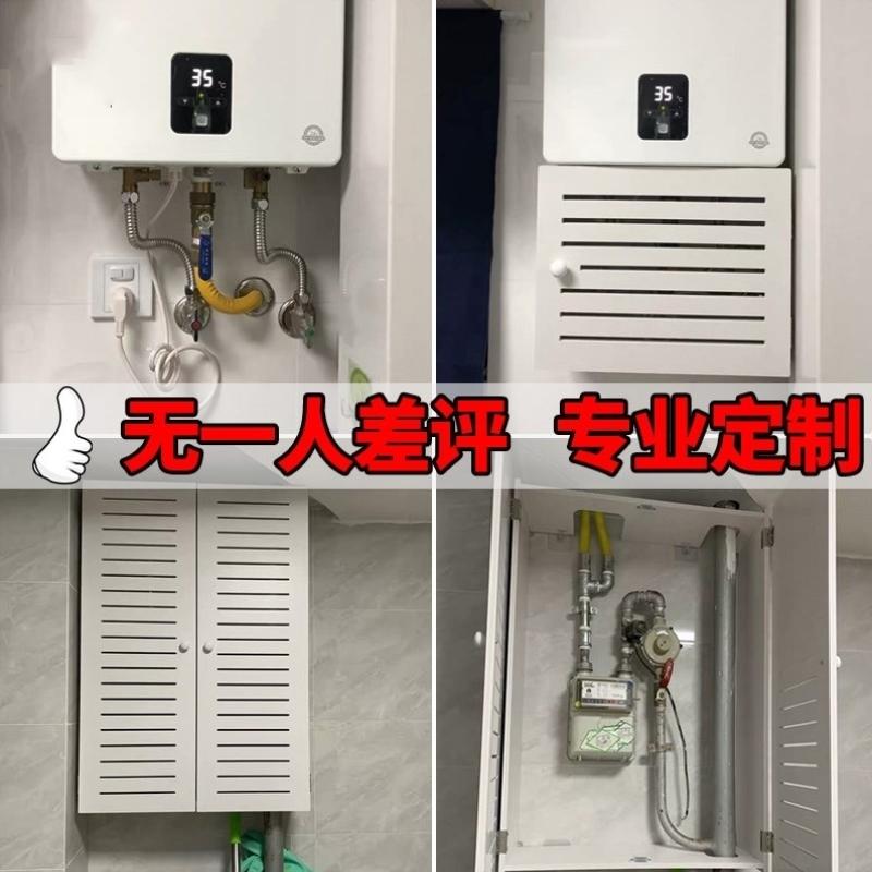Hộp đồng hồ gas đơn giản bao phủ hộp van gas tự nhiên hộp đồng hồ đo điện hộp hộp che ống sưởi vỏ hộp che tường - Cái hộp
