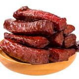 内蒙古手撕牛肉干共250克 券后19.9元包邮