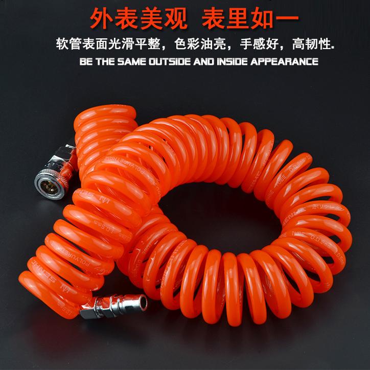 Air Pump High Pressure Telescopic Tube Spring Hose Air Compressor Spiral Duct
