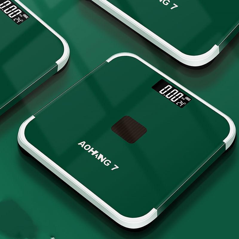 体重秤电子秤充电款家用人体减肥精准称重量计器成人家庭迷你小型