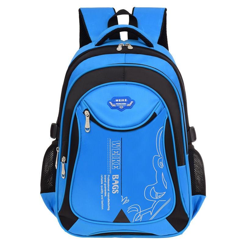 小学生书包减负儿童书包护脊背包双肩包