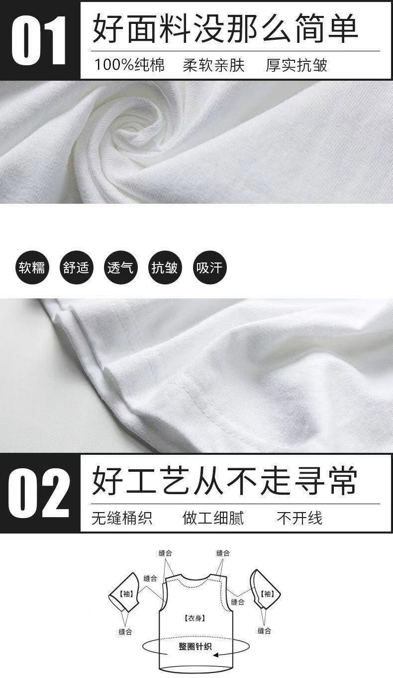 中國代購|中國批發-ibuy99|纯棉短袖t恤特大码女装2021夏装新款宽松韩版胖mm刺绣上衣中袖潮T