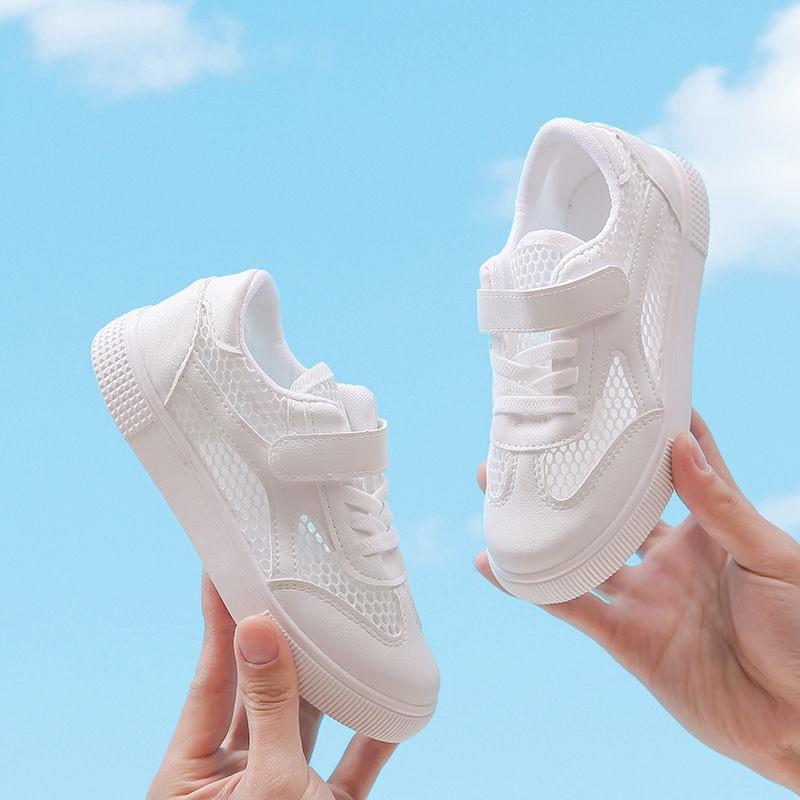 女童夏季透气小白鞋网面女孩板鞋男童休闲鞋