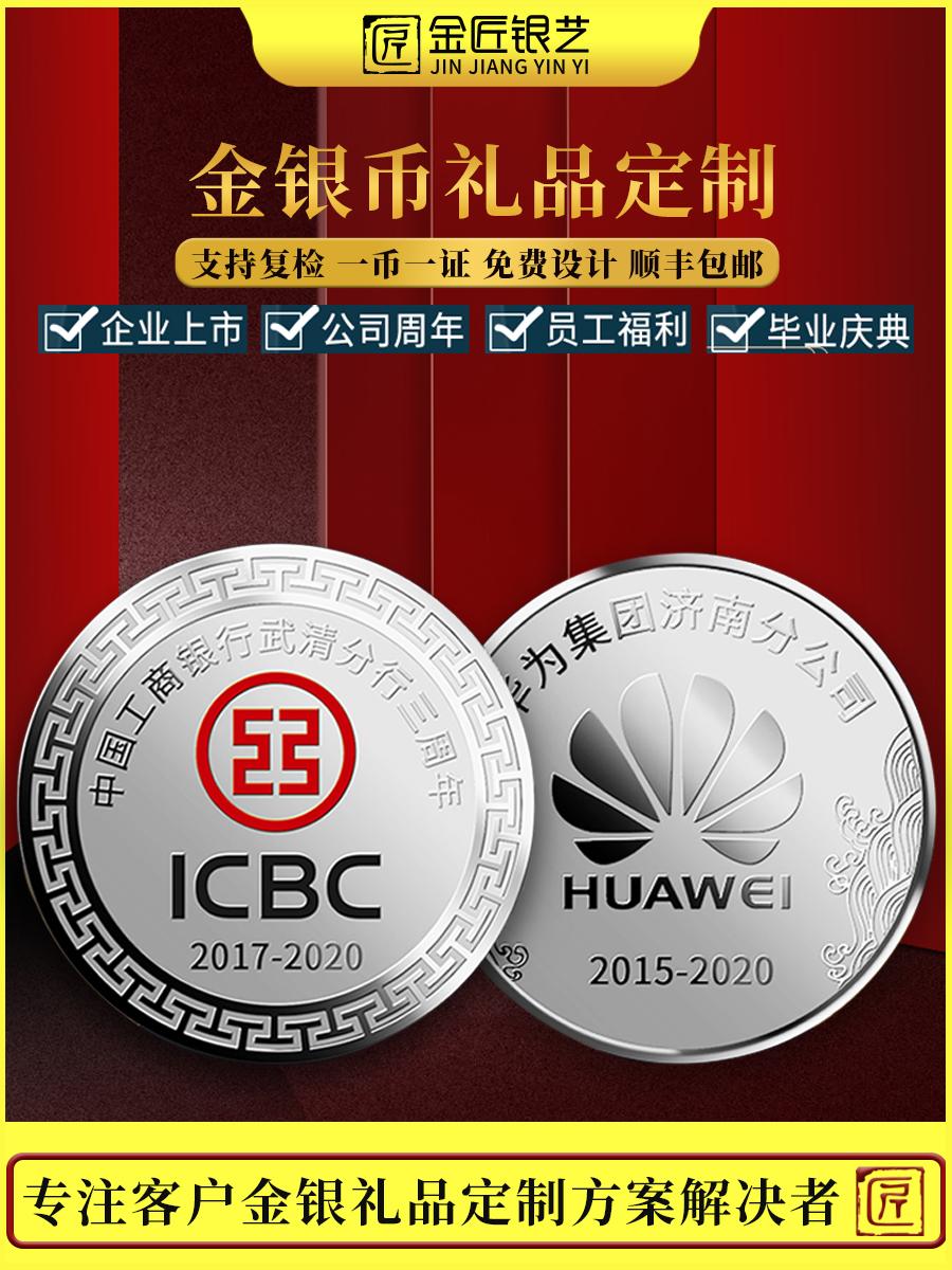 Silver coin custom sterling silver 999 gold coin badge medal custom full gold anniversary listing gift logo lettering