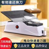 Sharpening artifact whetstone household kitchen automatic electric knife sharpener high-precision multi-function kitchen knife can be edged