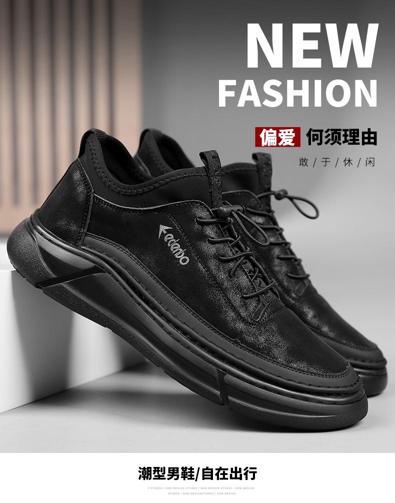 Edenbo 爱登堡 男式增高休闲皮鞋 天猫优惠券折后¥118包邮(¥178-60)多款可选