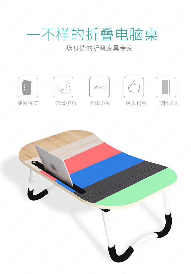 中國代購|中國批發-ibuy99|床上书桌简约小桌子床上可折叠书桌笔记本电脑懒人做桌学生学习桌