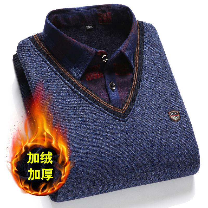 男士假两件针织衫加绒加厚冬季新款中老年人毛衣衬衫领保暖打底衫