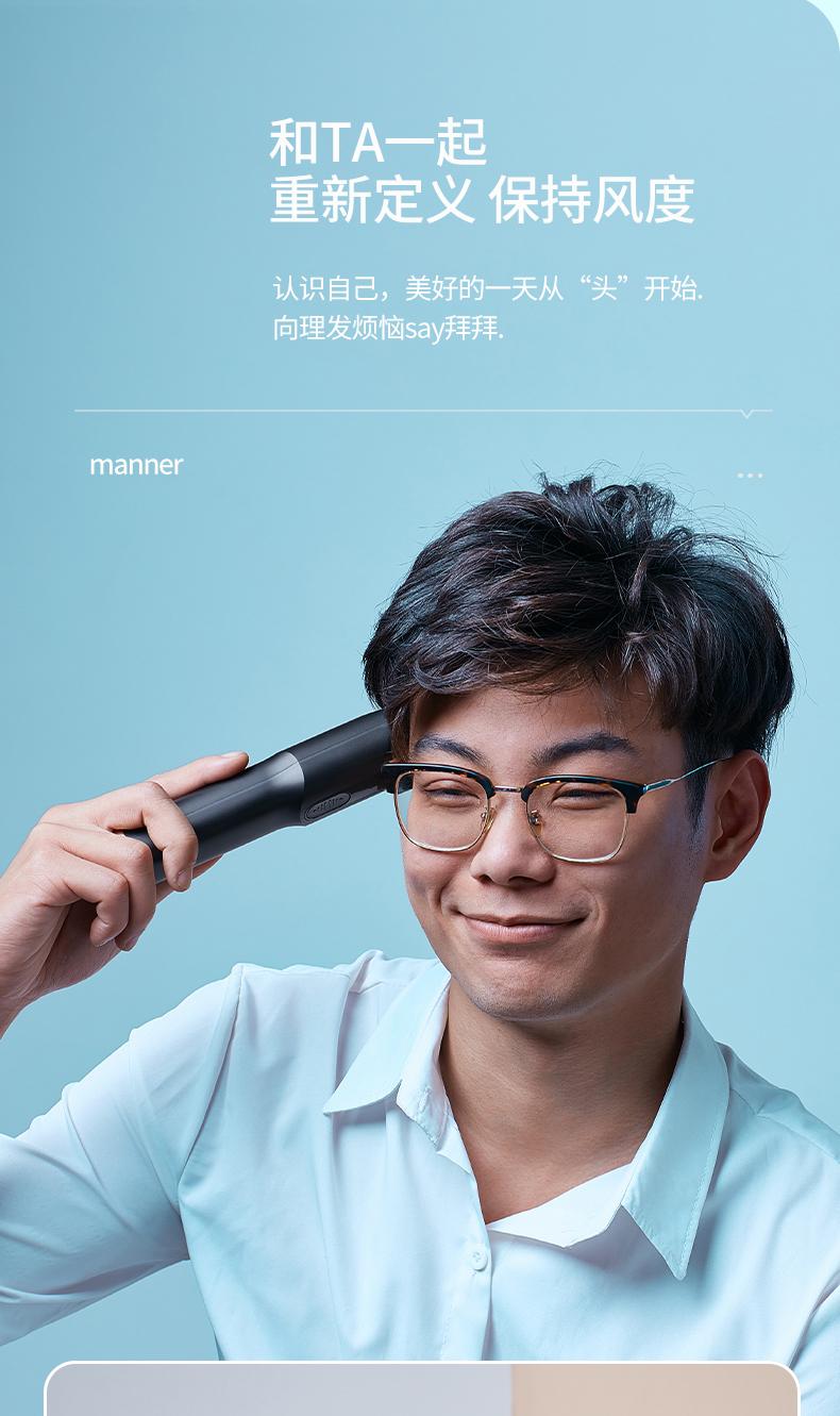 美的旗下 布谷 充插两用理发器 7级防水 全身水洗 图3