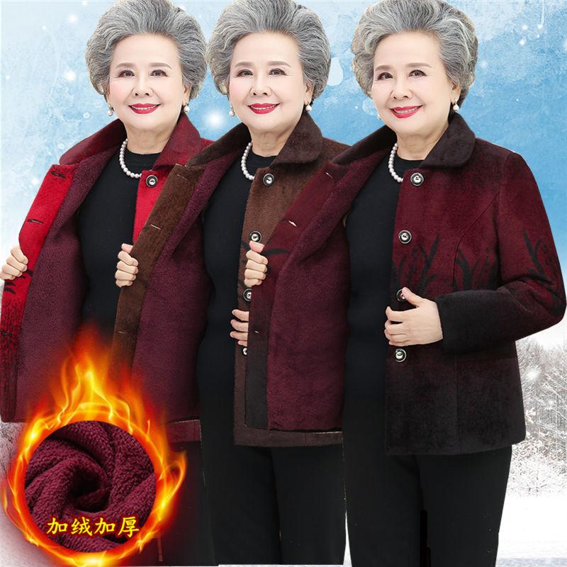 女士秋冬仿貂毛外套加绒奶奶装保暖棉衣女装