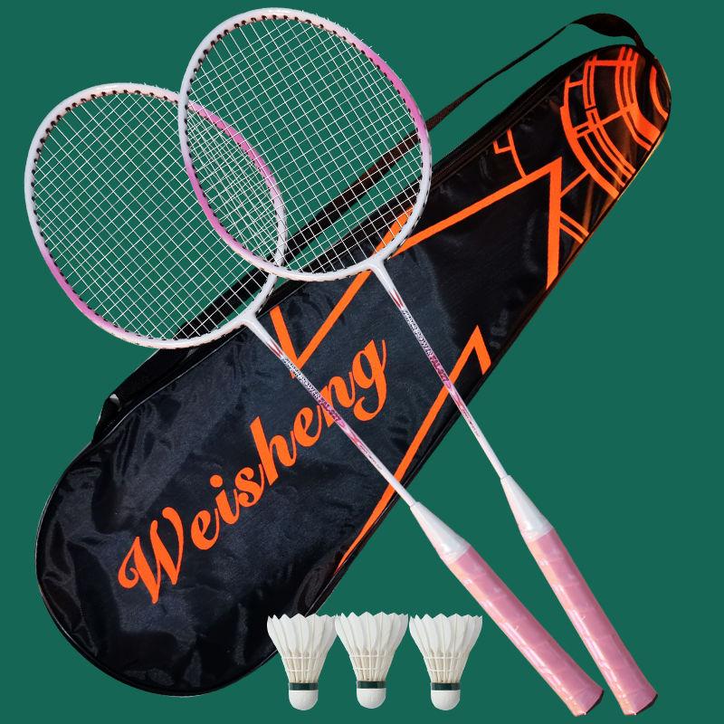羽毛球拍成人儿童高端2支羽毛球拍学生儿童情侣耐打羽毛球拍