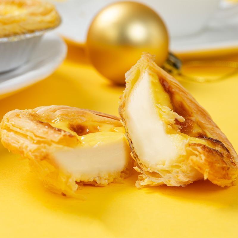 【BeDream】葡式蛋挞皮32个