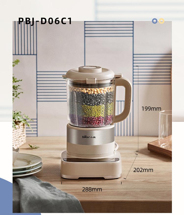 小熊破壁机轻音家用豆浆机多功能料理机小型榨汁机全自动加热研磨详细照片