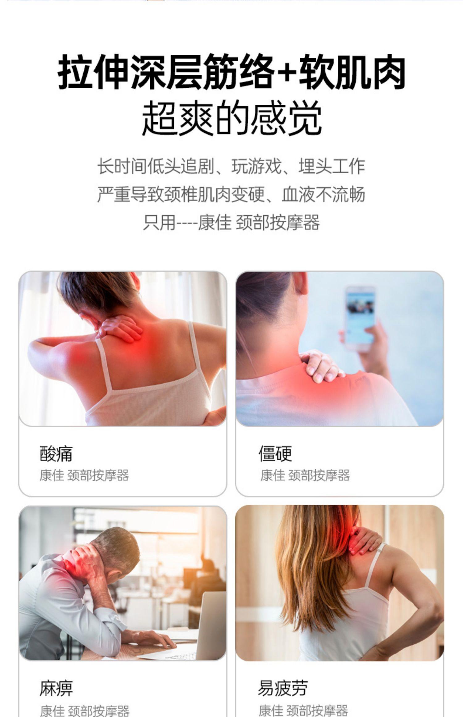 康佳颈椎颈部电动劲部理疗器按摩仪