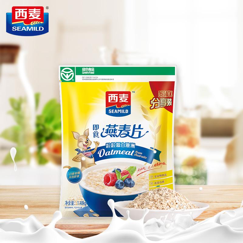 【西麦】纯麦燕麦片1000g*3袋