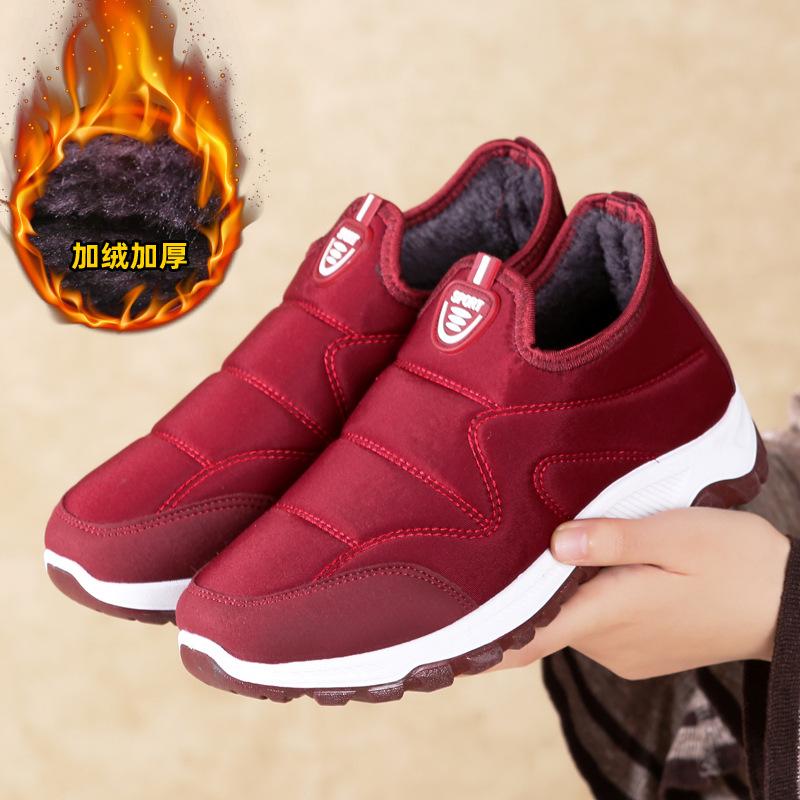 冬季老北京棉鞋女加绒防滑奶奶鞋中老年人保暖男冬天棉靴父母棉鞋