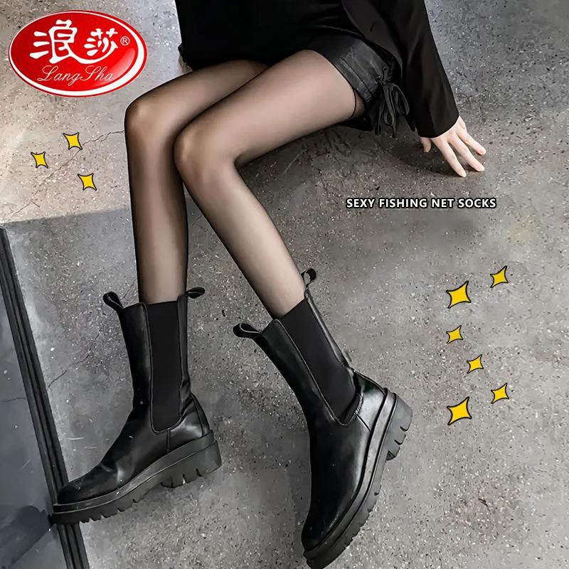 浪莎渔网袜黑丝袜女薄款夏季网红jk辣妹性感黑色ins连裤袜网格袜