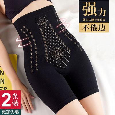 强力高腰收腹内裤女提臀小肚子束腰美体瘦腿收胃防走光打底安全裤