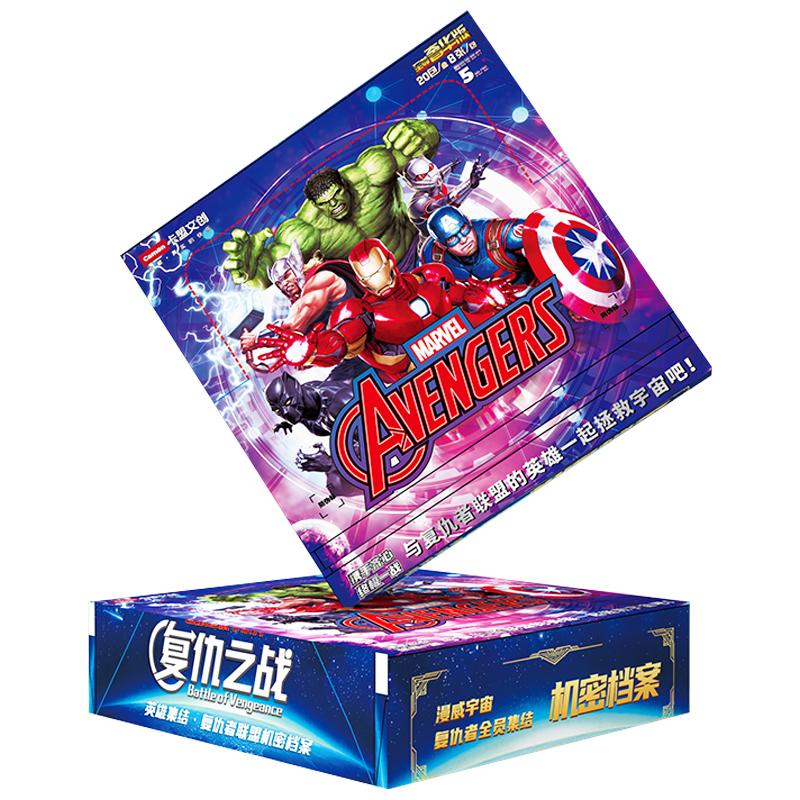 【卡盟文创】Marvel正版漫威官方旗舰店蜘蛛侠卡牌复仇者联盟卡片