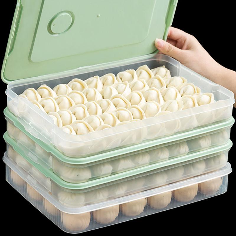 丽丽/饺子盒厨房家用水饺盒冰箱保鲜盒