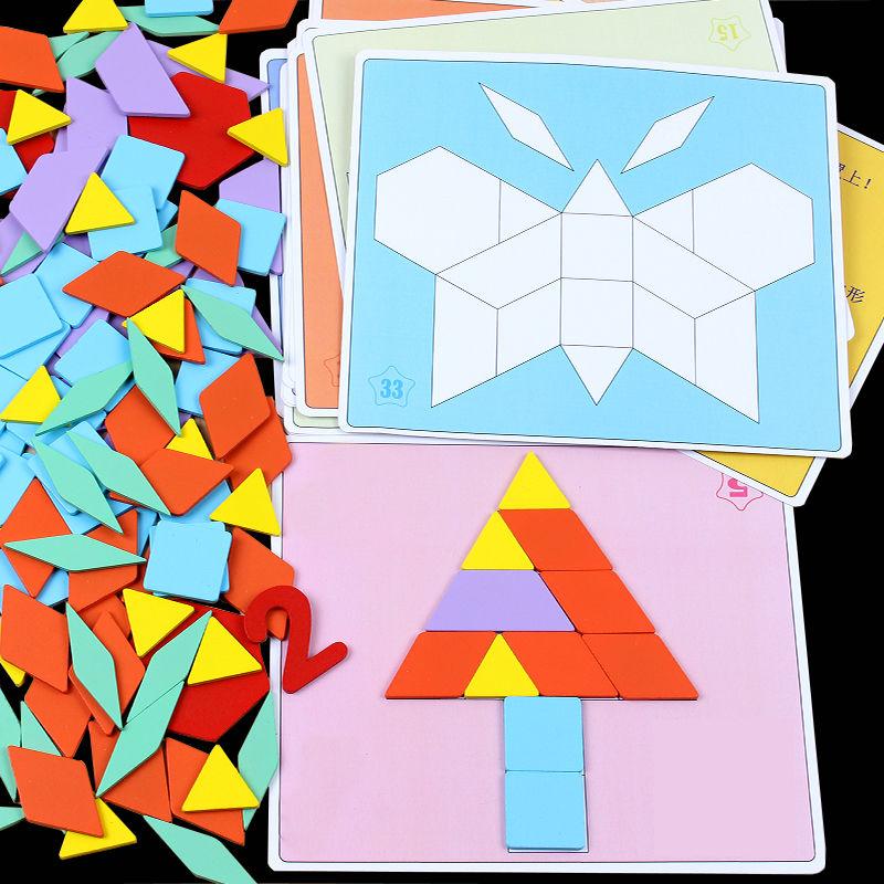 七巧板拼图玩具儿童智力开发男女孩积木拼装幼儿园早教益智玩具