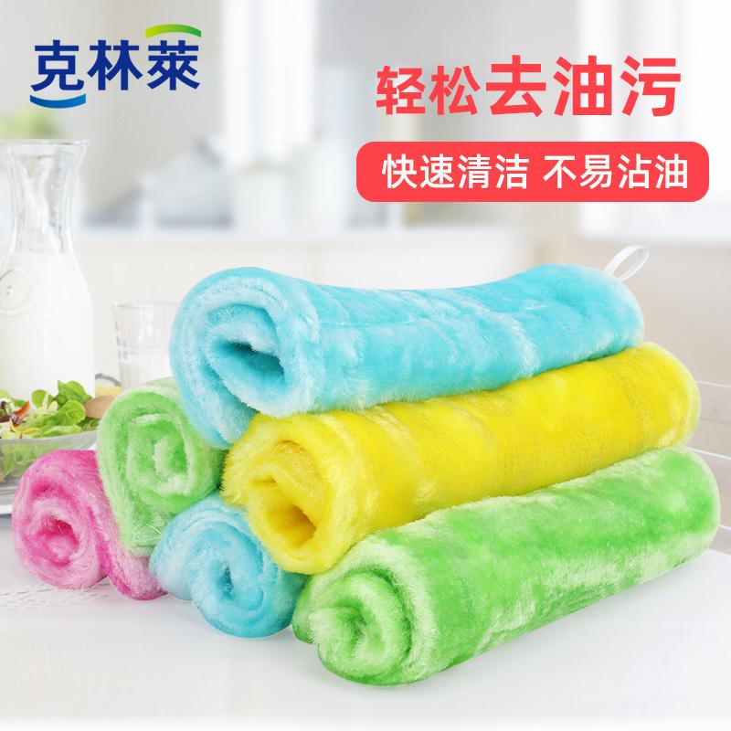克林莱魔术清洁巾厨房吸水抹布不易沾油加厚去油家务洗碗纤维抹布