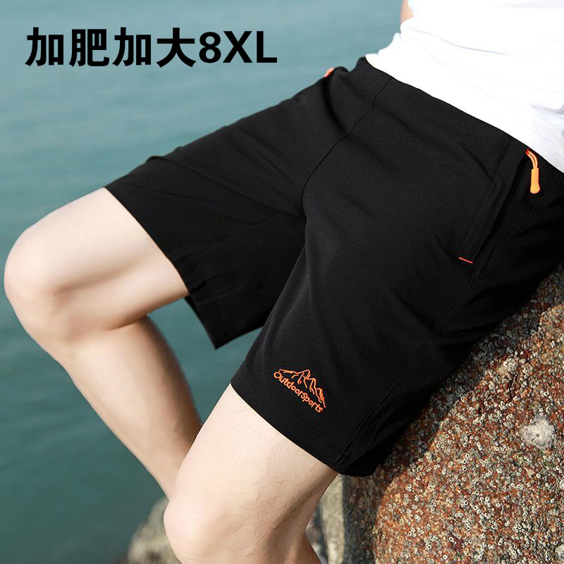 大码五分裤宽松加肥加大沙滩裤休闲运动短裤