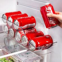 诺诺/鸡蛋盒食品冷冻保鲜盒冰箱收纳盒抽屉