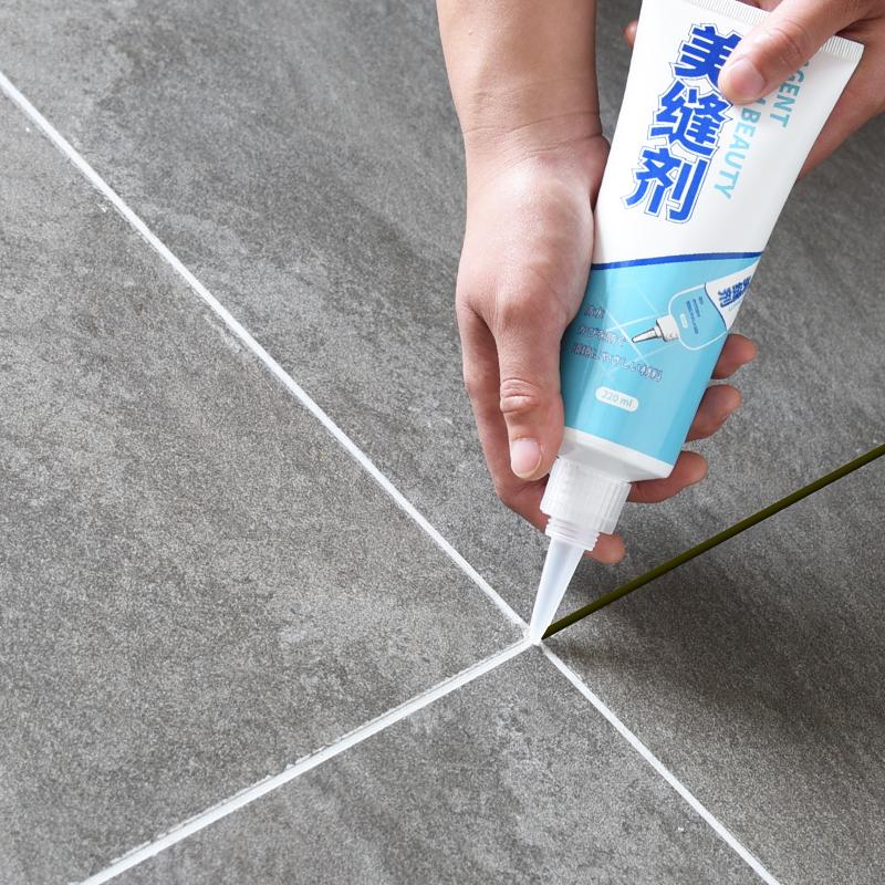 自粘厨房浴室卫生间墙面地板瓷砖美缝填缝勾缝剂翻新装饰贴纸墙贴