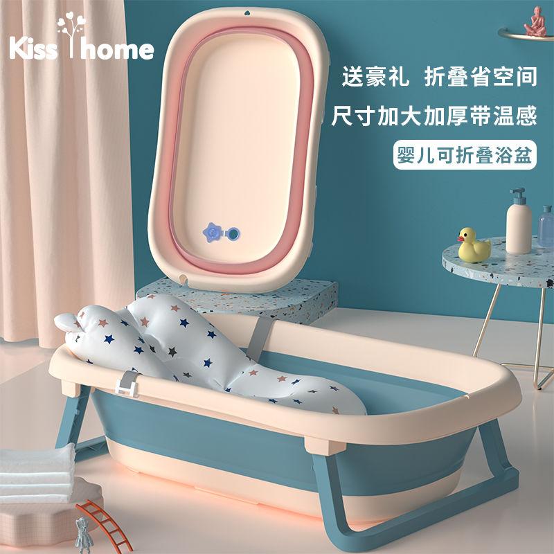 新生婴儿洗澡盆宝宝折叠浴盆幼儿