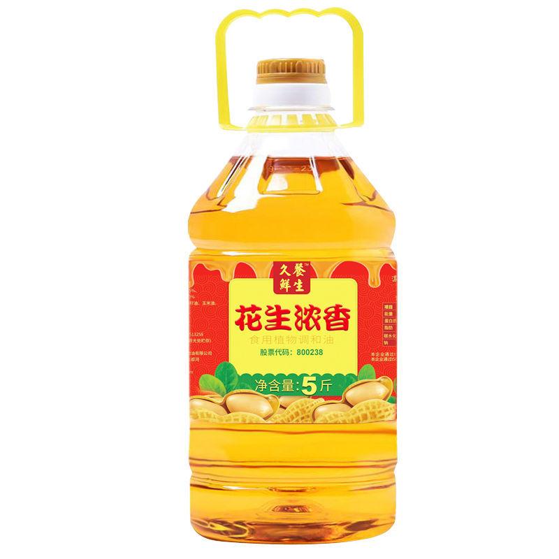 特价花生浓香油农家自榨非转基因食用油5l花生油玉米油调和油
