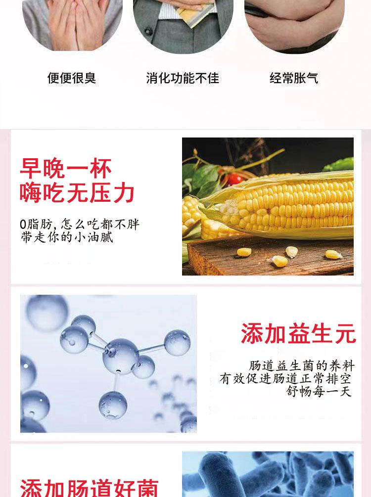【奥益多】低聚木糖益生元纤维粉5条