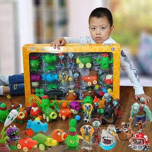 正版植物大战僵尸玩具全套大号软胶儿童玩具男孩套装巨人豌豆射手
