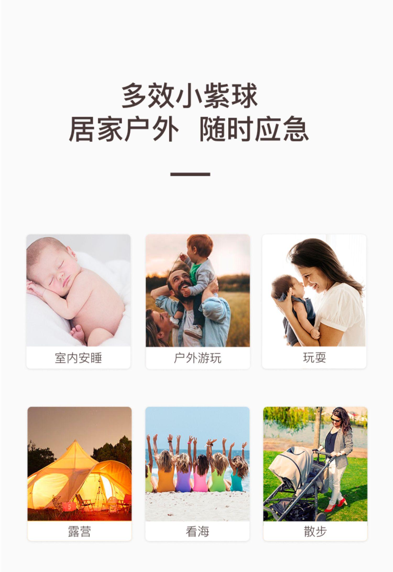【雪梨推荐】奇妙时光紫草膏止痒膏4
