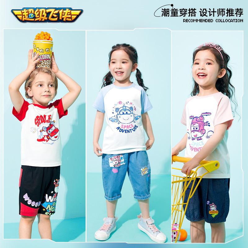 超级飞侠95%棉儿童t恤短袖男童女童新款