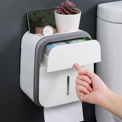 卫生间纸巾盒厕所卫生纸置物架壁挂式抽纸盒免打孔创意防水纸巾架