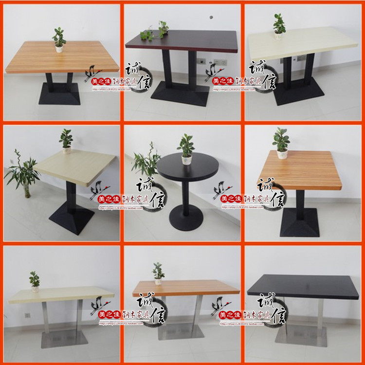 Special cast iron legs marble table legs iron feet stainless steel special cast iron legs marble table legs iron feet stainless steel chassis legs table legs table frame watchthetrailerfo