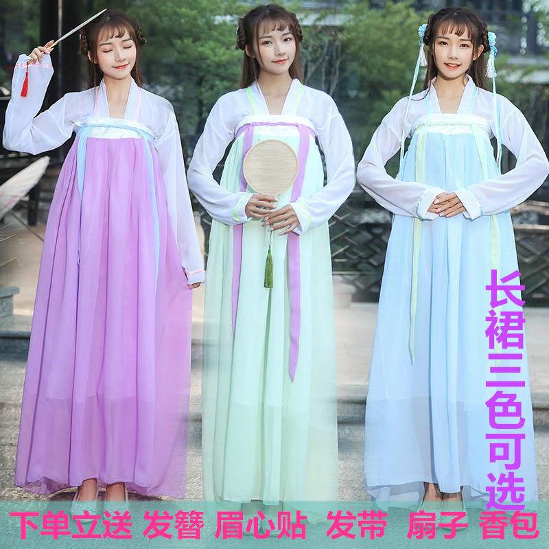 汉服女学生齐胸襦裙元素中国风长款仙女裙汉古装复古班服子夏女裙